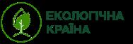 Еко Країна – магазин декоративних і плодових рослин