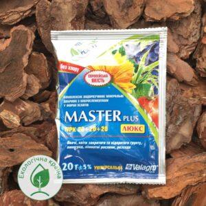 Master, мінеральне добриво NPK 20-20-20