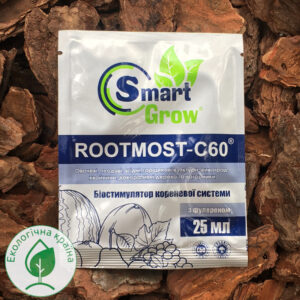 Rootmost c-60