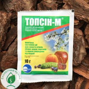 Топсін-М з.п. 10г
